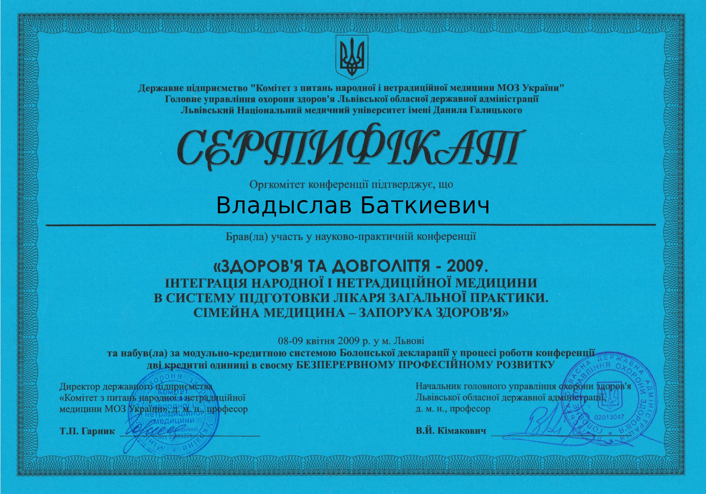 UKRAINA 1 (3)