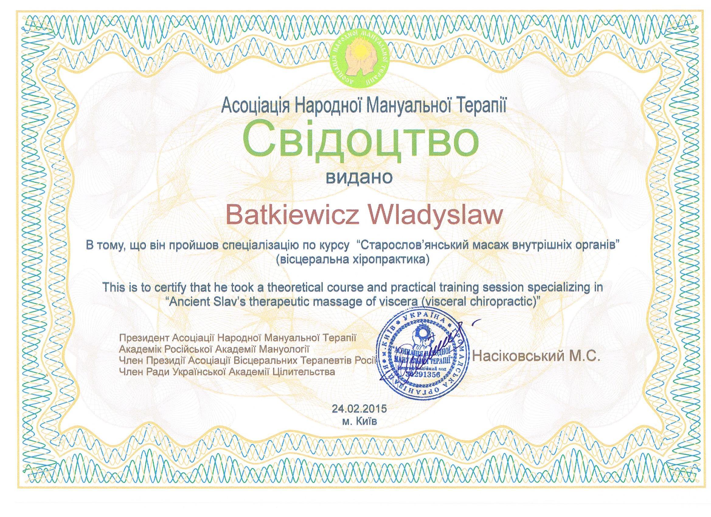 Certyfikat nr 2 001