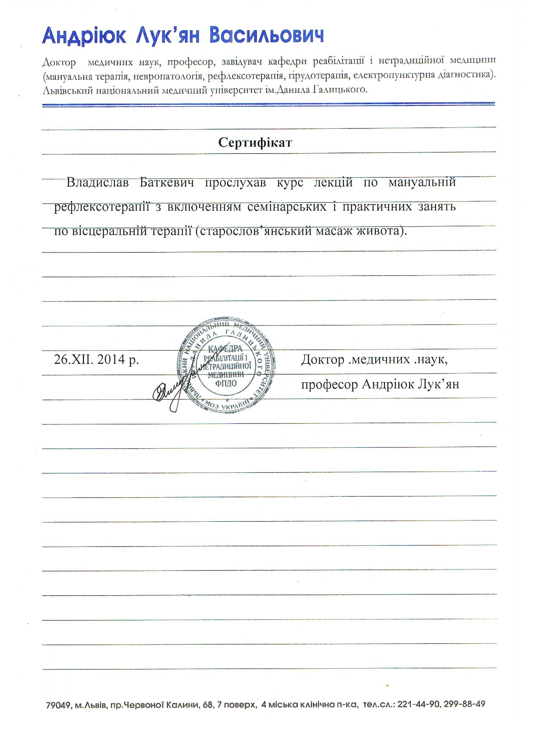 Certyfikat nr 3 001